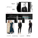 Hållbart mode i fokus när conciergebolag väljer partners!