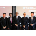 Ascendas and Ping An Trust Sign MOU to Build a Strategic Partnership