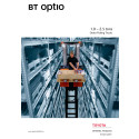 Brochure: BT Optio H-serie plukketruck