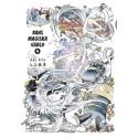 Smakprov - Rans magiska värld 4 (Aki Irie)