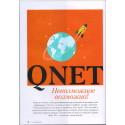 Журнал СЕЗОН в Казахстане - история успеха / SEZON magazine in Kazakhstan - success story