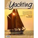 VEGA in Sea Yachting Mar-Apr 2010