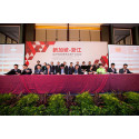 Surbana forms new strategic partnerships in Zhejiang with JVA and MOU signings
