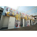 Singapore: Inside Out debuts in Beijing - Artists Works: Phunk_D.R.E.A.M