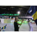 Jessika Eriksson fanbärare Team Sweden Universiaden Gwangju 2015