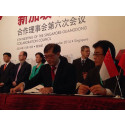 Surbana signs two MOUs at the Singapore-Guangdong collaboration council (SGCC)