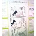 Japanskt förlag ger ut svensk serietecknares webbserie i Japan