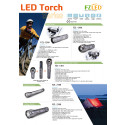 LED Torchlight, Flashlight and Headlights Singapore - VTX Solutions