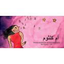"""Re:Orient presenterar """"Oum"""" - en poetisk musiksaga för barn om den egyptiska stjärnan Oum Kalthoum"""