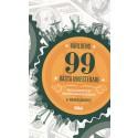 Världens 99 bästa investerare i pocketformat