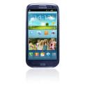 Samsung Galaxy SIII är sommarens hetaste mobil
