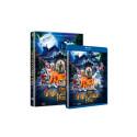 Der er magi og trylleri i den fantastiske animationsfilm DET MAGISKE HUS som udkommer på DVD och Blu-ray formater d. 13. maj