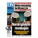 Luer-Jack omtalt på forsiden og i stor artikkel i Dagens Næringsliv