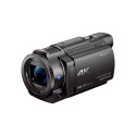 Sony expands 4K  consumer Handycam® line-up
