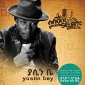 Selam Festival Addis 2016 feat Yasiin Bey, Mahmoud Ahmed mfl.
