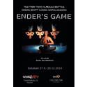 Ender's Game juliste
