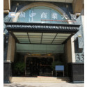 EPD International lanserar helpdesk i Kina