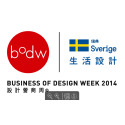 Plantagon at Hong Kong Business of Design Week 2014 - Designing the Business Models of the Future