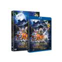 Massor av magi i spektakulära BLIXTEN OCH DET MAGISKA HUSET som släpps på DVD och Blu-ray 11 maj!