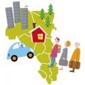 Lågt bostadsbyggande 2014 - men det kan vända