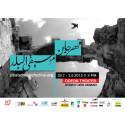 Oplev arabisk musik på Al Balad Music Festival i Amman
