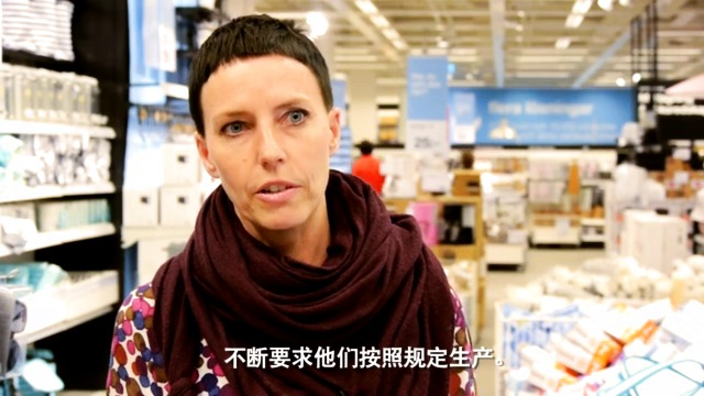 Åsa Portnoff Sundström from Clas Ohlson in China (19 sec cut from case film)