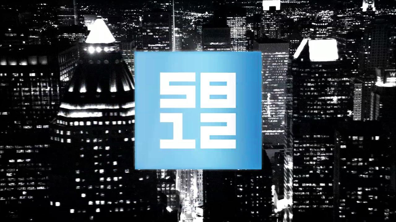 SB12 reklamfilm