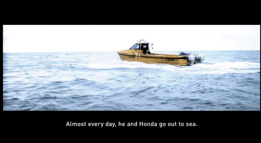 Honda Marine 50 år