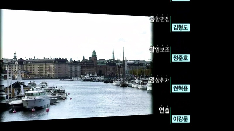 South Korean TV on Uppsala's Innovation Support
